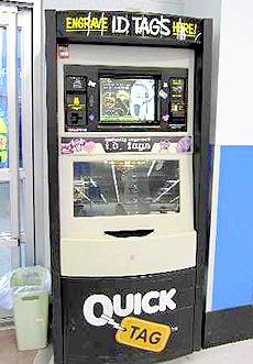 ▲迷子札が数分で作れる自動販売機