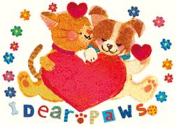 Dear Paws